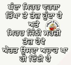 170 Best Punjabi Writings/ Poetry / Funny images in 2019 | Poetry