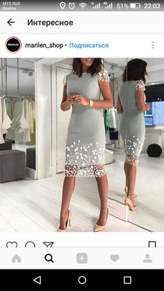 "Kleider Kleider Source by nurtopbolkur""}, ""http_status"": window. Classy Dress, Classy Outfits, Chic Outfits, Dress Outfits, Fashion Dresses, Dress Up, Lovely Dresses, Elegant Dresses, Beautiful Outfits"