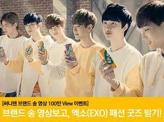 Sunny 10 Exo's