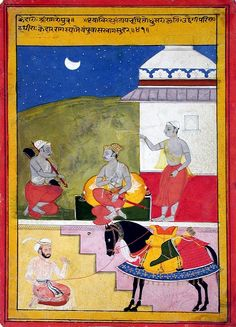 Kedar Ragini of Sri.  Suite Name: Ragamala.   Creation Date: 1628.    State-Province: Rajasthan  Court: Mewar.  School: Rajasthani. Edwin Binney 3rd Collection, San Diego Museum of Art.