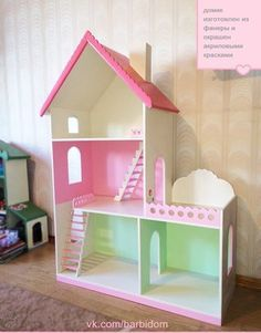 Барби ДОМИКИ! Дом мечты!