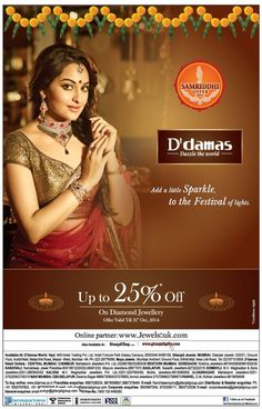 damas jewellery valentine offer 2014