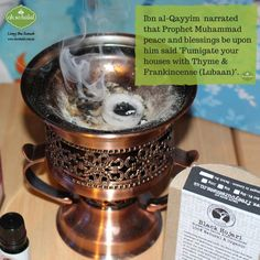 """""""Fumigate your houses with Thyme Frankincense (Lubaan)"""". Islam Hadith, Islam Quran, Islamic Messages, Islamic Quotes, Islamic Books For Kids, Islam And Science, Imam Ali Quotes, All About Islam, Halal Recipes"""