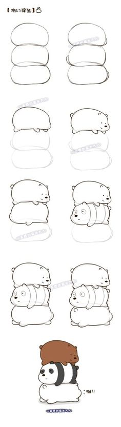 How to draw a personal kawaii step by step - The how of things - Tiere Kawaii Drawings, Doodle Drawings, Art Drawings Sketches, Doodle Art, Easy Drawings, Animal Drawings, Sketch Drawing, Sketching, We Bare Bears