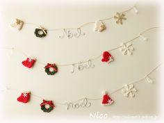 * クリスマスガーランド *   Christmas Garland