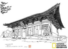 我的首页 微博-随时随地发现新鲜事 Louvre, China, Building, Travel, Viajes, Buildings, Trips, Construction, Tourism