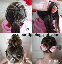 109 Mejores Imagenes De Peinados Para Nina Girl Hairstyles