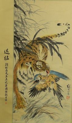 Chinese Paintings Tiger Gallery Room Three Price Includes: Certificate of Painting's Authenticity Chinese Painting Mounted on Silk Brocade 3 Days Delivery Service (excluding weekends and holidays) Delivery Insurance 60 Days Unconditional Mon Tiger Artwork, Tiger Painting, Tatoo Tiger, Japanese Tattoo Art, Japanese Tiger Art, Chinese Tiger, Endangered Tigers, Tiger Sketch, China Art