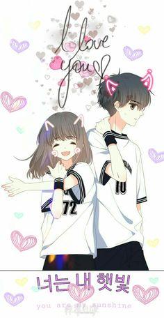 Anime Couples Manga, Cute Anime Couples, Manga Anime, Anime Art, Birthday Quotes For Best Friend, Avatar Couple, Heart Beat, Love Drawings, Anime Love