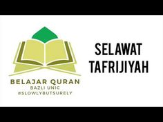 Movie Categories, Doa, Quran, Muslim, Youtube, Islam, Holy Quran, Youtubers, Youtube Movies