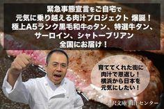 『金沢文庫 肉汁センター』を神奈川県横浜市金沢区町屋町にオープンすることになりました。