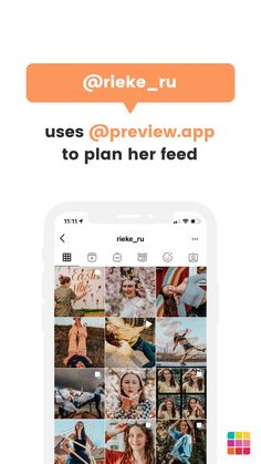 @rieke_ru uses Preview App Instagram feed planner to create her neutral and artistic Instagram feed. Click here to download Preview. #previewapp #instagramfeed #instagramtheme #feedideas #previewapp #instagramtips Preview Instagram, Instagram Bio, Instagram Feed Planner, View App, Trending Hashtags, Bright Color Schemes, Instagram Marketing Tips, Business Look, Layout Inspiration