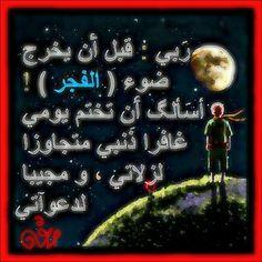 DesertRose... Allahumma Aameen
