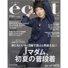 eclat July 2016  Women's Fashion Magazine