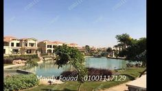 Target Real estate Egypt 01001117129 Villa For Sale In lake View New Cairo Egypt http://www.egy-realestate.com/