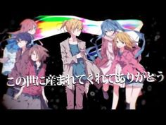 VOCALOIDS - Blessing - YouTube