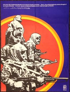 May 15, Day of World Solidarity with the Struggle of the People of Palestine [poster] de Acosta, Gladys: OSPAAAL, Cuba - Bolerium Books Inc.