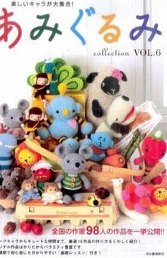 Amigurumi book with patterns.  FREE CHARTS 8/14.