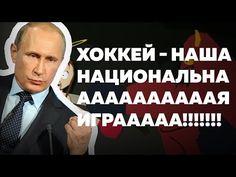Первый день ЧМ в России