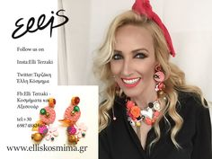Προσθήκη Νέου Προϊόντος ‹ ELLISKOSMIMA — WordPress Wordpress, Crochet Earrings, Drop Earrings, Jewelry, Fashion, Moda, Jewlery, Jewerly, Fashion Styles