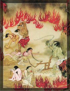 因果图鉴——十殿閻羅王地狱 变相图