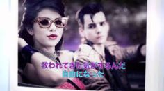 Selena Gomez & The Scene - Love You Like A Love Song, via YouTube.