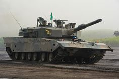 Defence Force, Battle Tank, Funny Captions, Armored Vehicles, Military Vehicles, Futuristic, Weapons, Army, Racing
