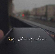 Love Poetry Images, Poetry Quotes In Urdu, Best Urdu Poetry Images, Urdu Poetry Romantic, Love Poetry Urdu, My Poetry, Urdu Quotes, Lyric Quotes, Words Hurt Quotes