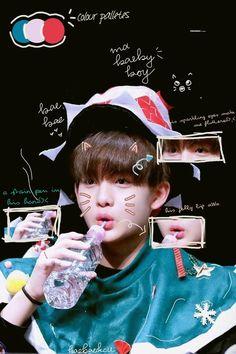 Anatomy of Bae Jinyoung Pop Albums, Face Swaps, Jin, Digital Art Tutorial, Seong, Ji Sung, Boyfriend Material, K Idols, South Korean Boy Band