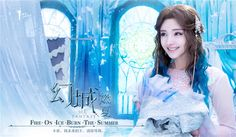 Who is the beautiful actress that plays the Mermaid Princess in Ice Fantasy?