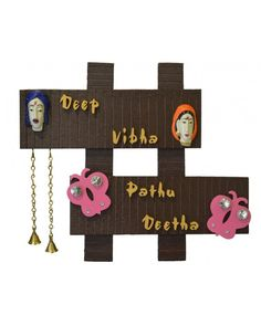 Charmant DESIGNER And DECORATIVE #Name _Plate.. Wood Names, Handicraft, Murals, Plate