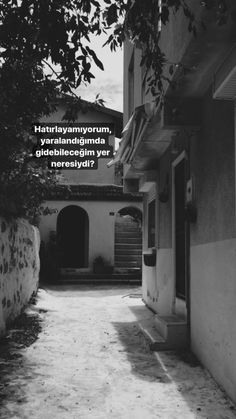 Muslim Pray, Cat Fails, Historical Monuments, Quote Backgrounds, Pavement, Meaningful Quotes, Cool Words, Street Photography, Instagram Story