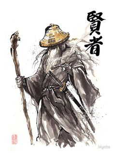 """""""Gandalf Samurai with Sumi ink and watercolor Japanese Calligraphy Magus"""" by Mycks 