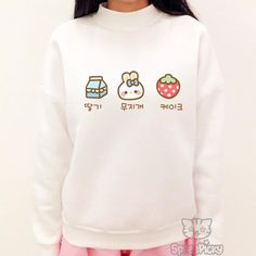 S-2XL Kawaii Little Chibi Fleece Jumper SP167907