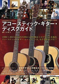 CROSSBEAT Presents アコースティック・ギター・ディスクガイド (シンコー・ミュージックMOOK)   五十嵐 正 http://www.amazon.co.jp/dp/4401641485/ref=cm_sw_r_pi_dp_Navwwb163JV1X