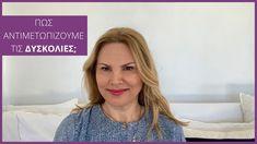 Νταίζη Μανιατοπούλου - Daisy Maniatopoulou