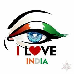 I am Proud to be Indian, do you? Art by Sandip S Indian Independence Day Images, Independence Day Drawing, Happy Independence Day Images, Independence Day Poster, 15 August Independence Day, Independence Day Wallpaper, India Independence, Indian Flag Wallpaper, Indian Army Wallpapers
