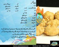 Cheesy Nuggets #Recipe in Urdu by #ShireenAnwar