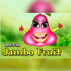 "cool The Speaking ""Jambo Fruit"" 