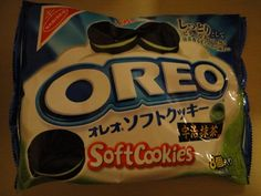 SOFT GREEN TEA OREOS! Where can I find these?!?!