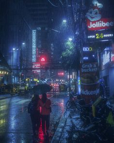 ITAP of two strangers sharing an umbrella in the monsoon rain Couple Aesthetic, Retro Aesthetic, Nocturne, Filipino Culture, Filipino Art, Chinese Culture, Monsoon Rain, Cyberpunk 2077, Manila Philippines