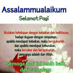 Quran Quotes, Islamic Quotes, Morning Images, Morning Quotes, Muslim Greeting, Alhamdulillah, Allah, Good Morning, Doa