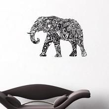 Decorate and style your home without much effort and cost! Buy Mandala Indian Elephant Wall Sticker made of high quality waterproof vinyl material. Available in 2 different colors. #IndianMandalaWallSticker #ElephantWallSticker #BuyOnline #MandalaMagikDeals