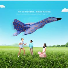 Battleplane EPP Resistance 2 Colors 43cm Hand Throwing Airplane Foam Outdoor Launch Glider Plane Swing Child Toys Gift  Price: 13.00 & FREE Shipping  #tech|#electronics|#home|#gadgets Countries Around The World, Around The Worlds, Natural Disasters, Gliders, 2 Colours, Kids Toys, Red And Blue, Product Launch, Free Shipping