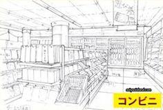 Boceto de una nueva tienda de Konoha, en Boruto: Naruto the Movie!