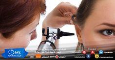 ما سبب أصوات الصفير في أذني؟ http://www.dailymedicalinfo.com/?p=5739 #صحة #طب #علاج #أذن #صحة_الأذن