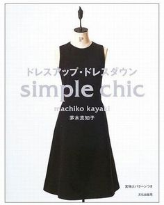 Simple Chic, Dress Up Dress Down by Machiko Kayaki - Japanese Sewing Pattern Book for Women - Feminine Dress - B16
