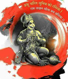 Best HD Hanuman Images, Wallpapers Trending in 2020 – Hanuman Ji Images/Wallpaper/Photos Hanuman Tattoo, Navratri Wallpaper, Happy Hanuman Jayanti, Hanuman Ji Wallpapers, Shivaji Maharaj Wallpapers, Hanuman Chalisa, Krishna Radha, Durga, Hanuman Images