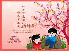 Happy chinese new year 2016 greeting messageschinese new year meaning happy chinese new year greetings messagecute happy chinese new year greetings message m4hsunfo