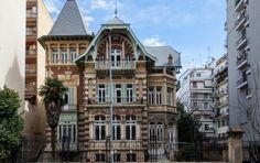 Βίλα Αχμέτ και Γιουσούφ Καπαντζή, πρώην κτίριο ΝΑΤΟ - Thessaloniki Arts and Culture